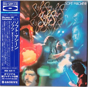 Soft Machine - Softs (1976) {Air Mail Japan MiniLP Blu-spec CD AIRAC-1668 rel 2012}