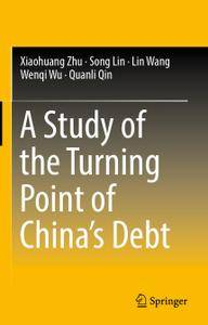 A Study of the Turning Point of China's Debt (Repost)