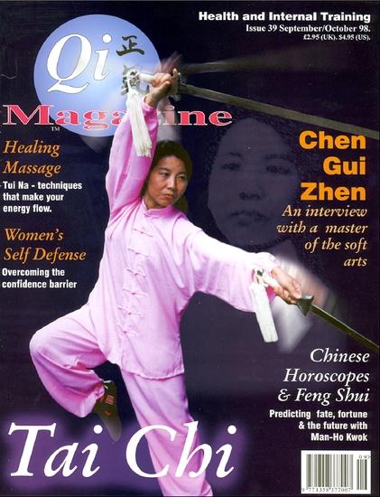 Qi Magazine 39