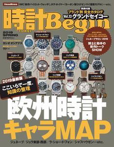 時計Begin - 3月 2019