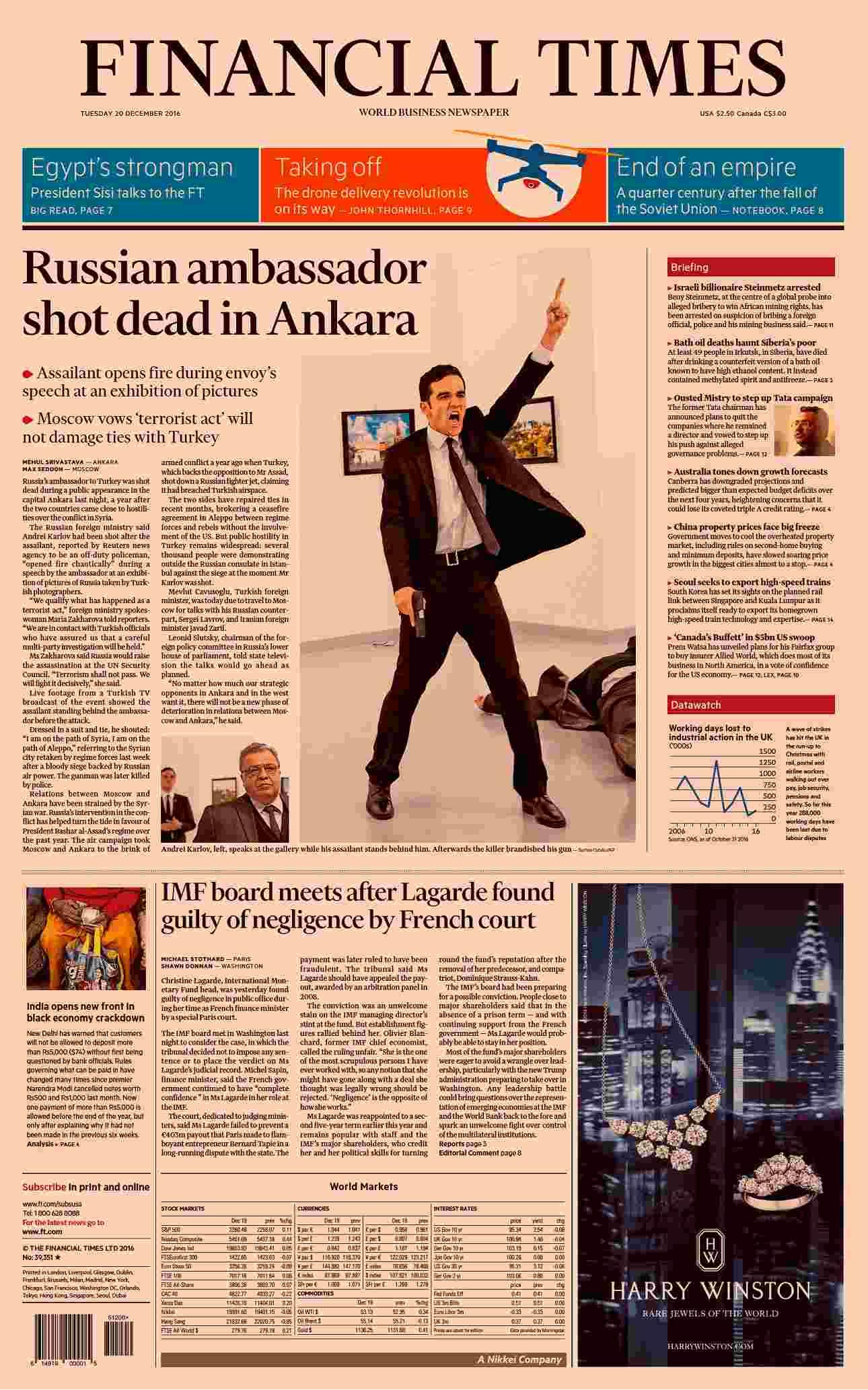Financial Times USA  December 20 2016