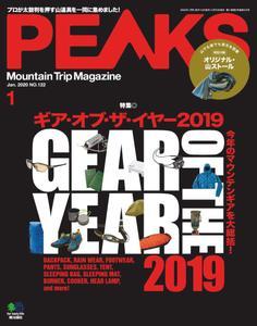 Peaks ピークス - 12月 2019