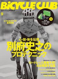 Bicycle Club バイシクルクラブ - 7月 2021