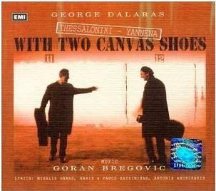 Goran Bregovic & George Dalaras - Yannena with Two Canvas Shoes (Me Dyo Papoutsia Panina) (2001)