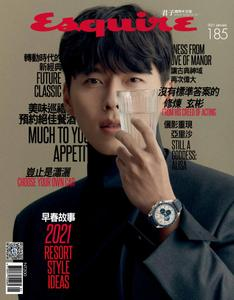 Esquire Taiwan 君子雜誌 - 一月 2021