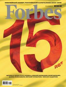 Forbes Russia - Апрель 2019