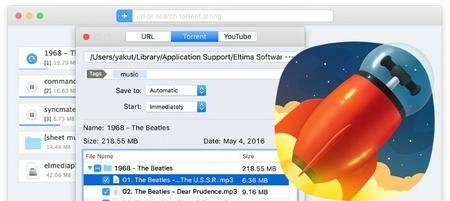 Folx Pro 5.9.13837 macOS