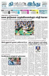 The Hindu Tamil - ஜூன் 22, 2018