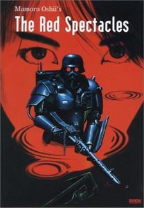 The Red Spectacles (1987) Jigoku no banken: akai megane