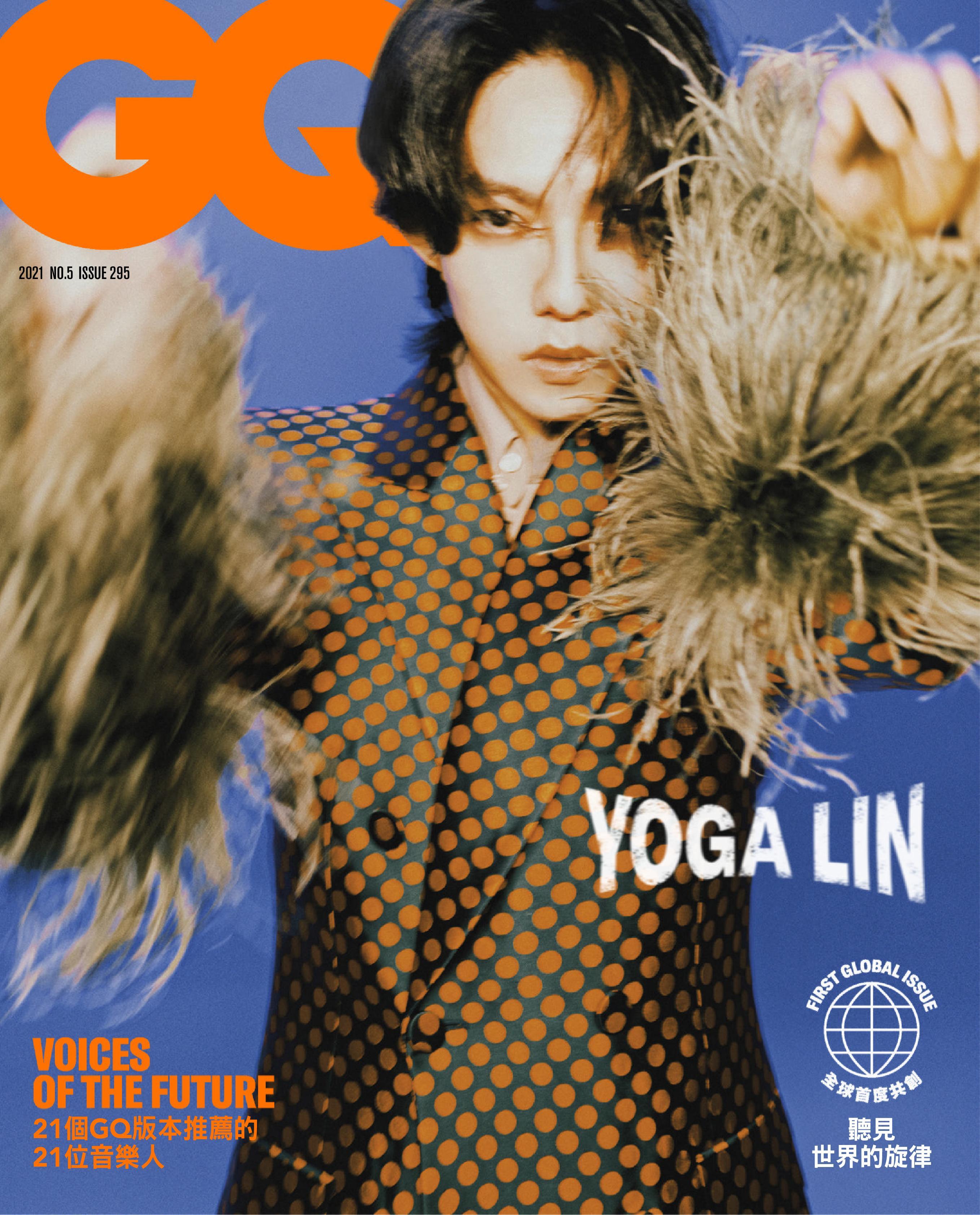 GQ 瀟灑國際中文版 - 九月 2021