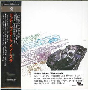 Richard Beirach - Methuselah (1975) {Japan Trio Records Mini LP SHM-CD POCS-9307 rel 2014}