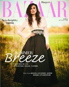 Harper's Bazaar Taiwan - 七月 2021