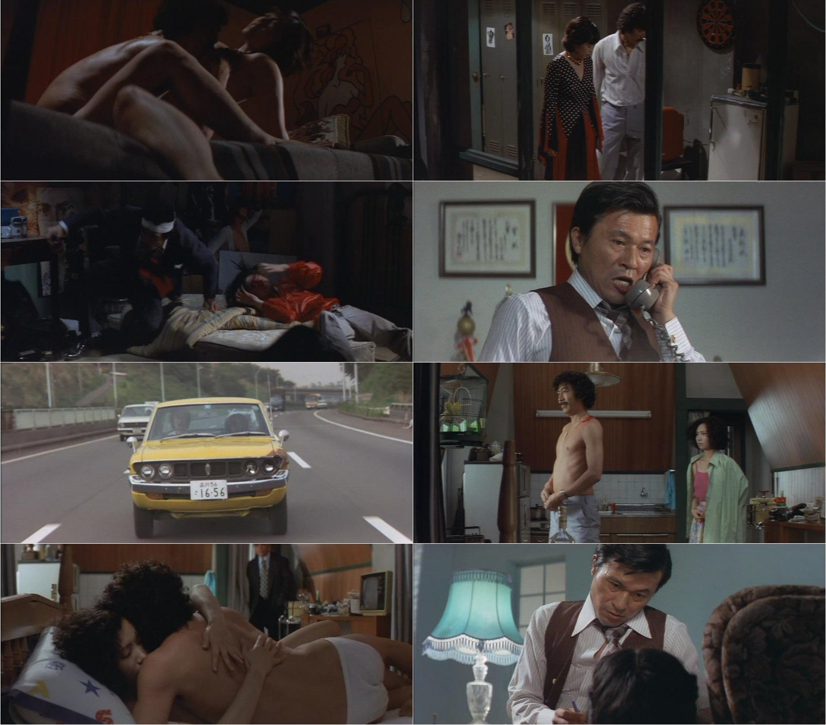 Rape Shot: Momoe's Lips (1979)