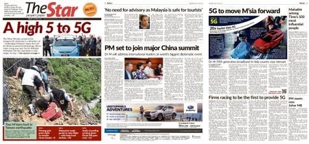 The Star Malaysia – 19 April 2019