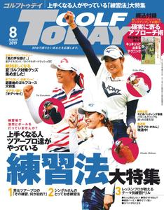 Golf Today Japan - 7月 2019