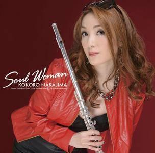 Kokoro Nakajima - Soul Woman (2016)