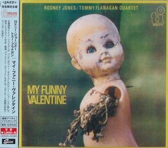 Rodney Jones & Tommy Flanagan - My Funny Valentine (1981) {2015 Japan Timeless Jazz Master Collection Complete Series}