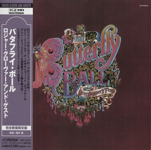Roger Glover And Guests - The Butterfly Ball And The Grasshopper's Feast (1974) [2008, Japan, K2HD] Re-up