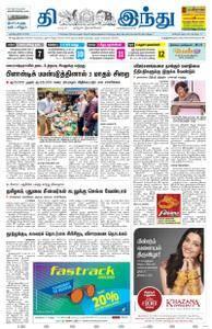 The Hindu Tamil - ஜூன் 24, 2018