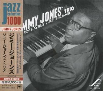 Jimmy Jones - Jimmy Jones Trio (1954) {2014 Japan Jazz Collection 1000 Columbia-RCA Series SICP 4269}