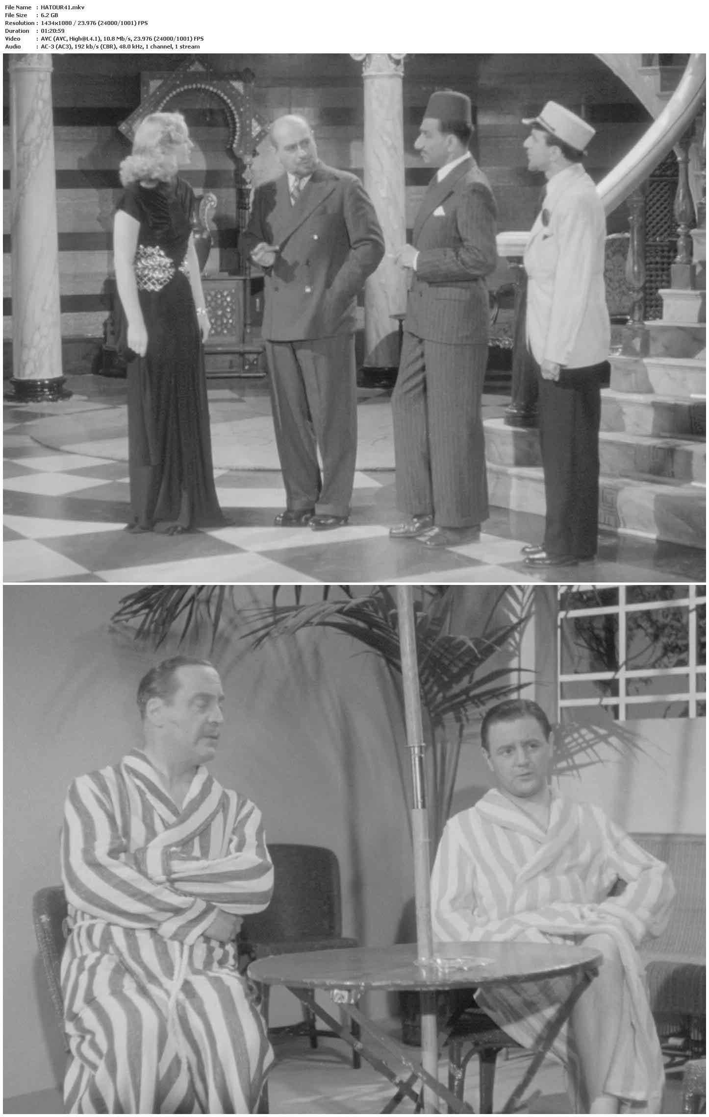 Crook's Tour (1940)