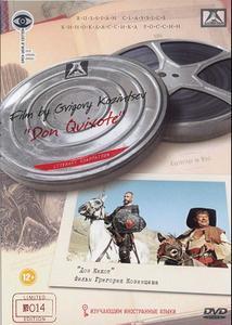 Don Quichote (1957) Don Kikhot