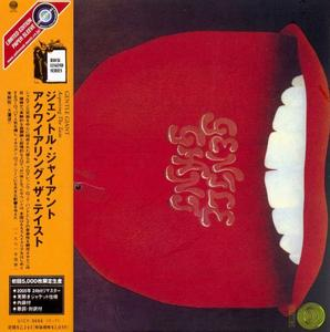 Gentle Giant - Acquiring The Taste (1971) {2006, 24-bit Remaster, Japanese Limited Edition}