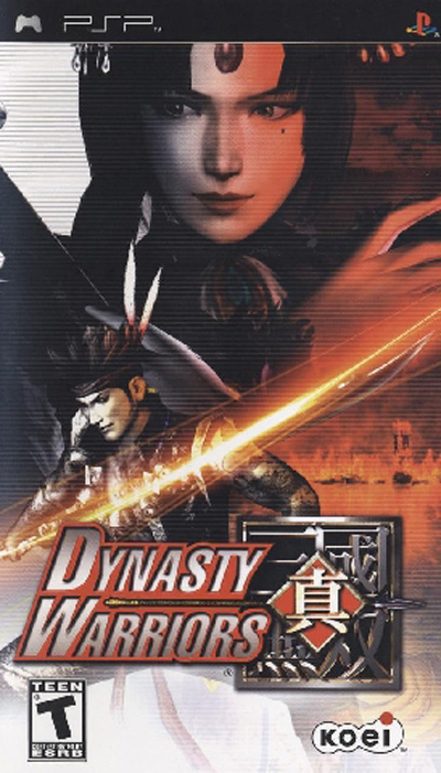 Dynasty Warriors [USA]
