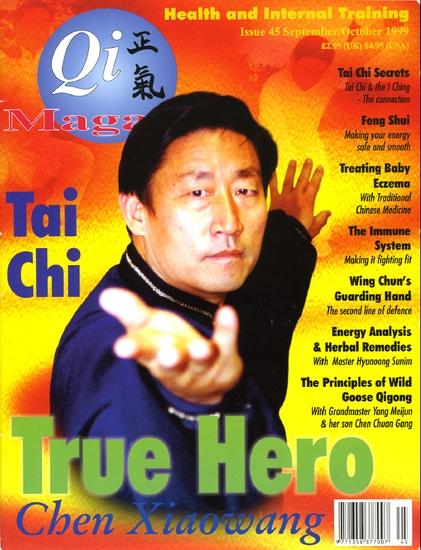 Qi Magazine 45