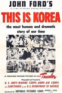 John Ford - This is Korea (1951)