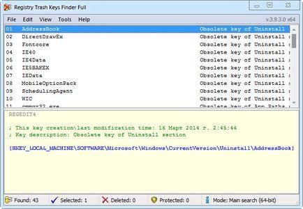 Registry Trash Keys Finder 3.9.4.0 Full
