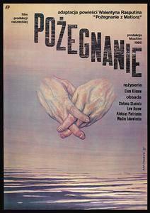 Farewell (1983) Proshchanie