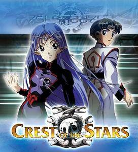 Seikai no Monshou (1999) [7 DVD]