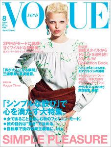 Vogue Japan - August 2011