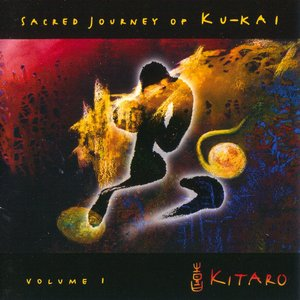 Kitaro - Sacred Journey Of Ku-kai (2003) MCH PS3 ISO + Hi-Res FLAC