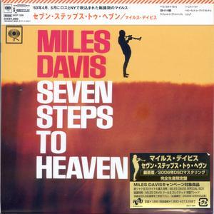 Miles Davis - Seven Steps To Heaven (1963) {2006 DSD Japan Mini LP Edition Analog Collection SICP 1209}