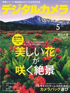 Digital Camera Japan デジタルカメラマガジン - 4月 2019