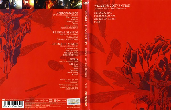 Wizard's Convention: Japanese Heavy Rock Showcase (2005, DVD) [Repost]