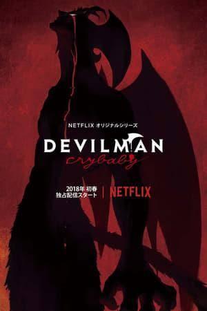 Devilman: Crybaby S01E03