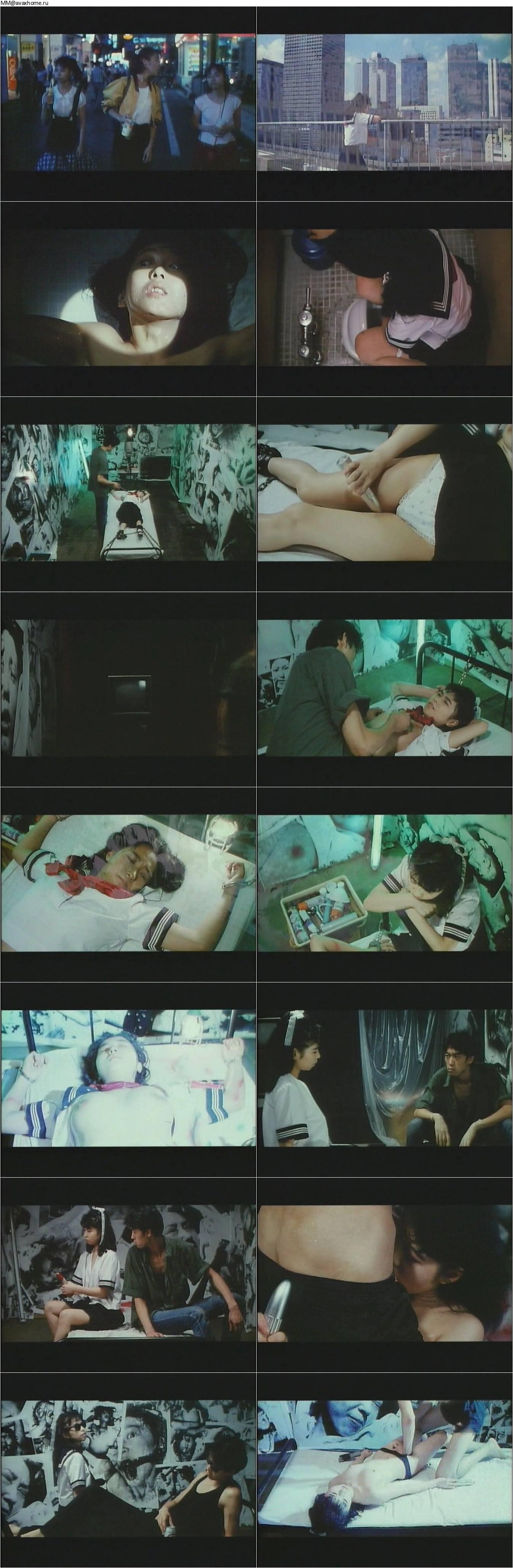 Lolita: Vibrator Torture (1987) Lolita vib-zeme