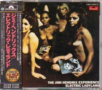 The Jimi Hendrix Experience ‎- Electric Ladyland (1968)