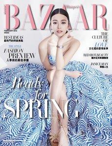 Harper's Bazaar Hong Kong - February 2016