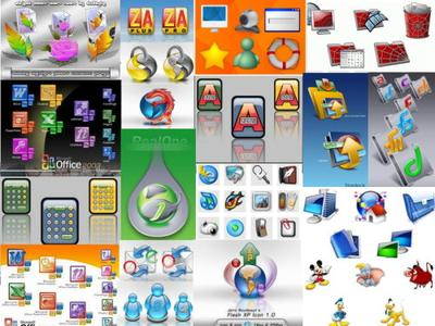 Lots of 2006 Icons