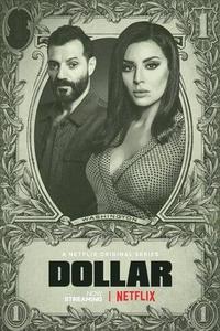 Dollar S01E14