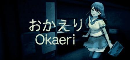 Okaeri (2019)