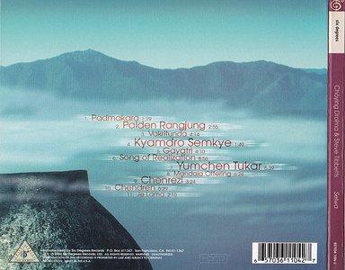 Steve Tibbetts & Choying Drolma - Selwa (2004) {Six Degrees}