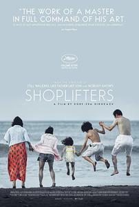 Shoplifters / Manbiki kazoku (2018)