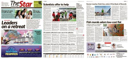 The Star Malaysia – 20 July 2019