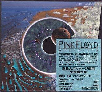 Pink Floyd - Pulse (1995) [Japan CD, 2nd issue] 2CD