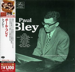 Paul Bley - Paul Bley - EmArcy (1954) {2013 Japan Jazz The Best Series 24-bit Remaster UCCU-9739}